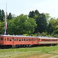 Photos: いすみ鉄道 普通列車 101D
