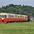 Photos: 小湊鐵道 里山トロッコ2号