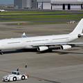 Photos: Philippine Airlines RP-C3439 -9