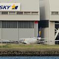 Photos: スカイマーク3機目のA330