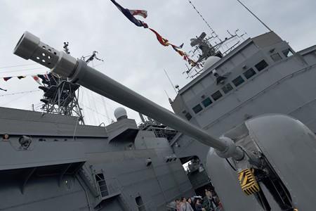 海上自衛隊 訓練支援艦 くろべ -6