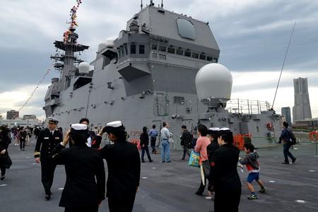 海上自衛隊 護衛艦 いずも -16