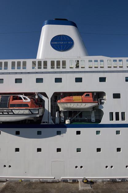 Photos: World Odyssey 横浜初入港 -3