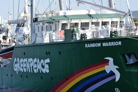 グリーンピース RAINBOW WARRIOR -2