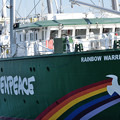 Photos: グリーンピース RAINBOW WARRIOR -2