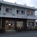 Photos: カンピラ荘20120503