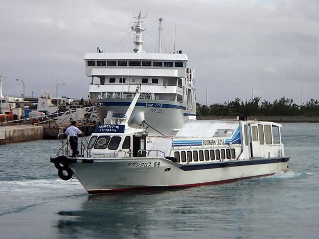 発進サザンクロス5号20151105