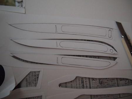 デスクナイフ1