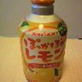 写真: 『ポッカサッポロ ぽっかぽかレモン』を飲む。冷やして。レモンらしい...