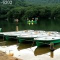 ボート遊び避暑地湯の湖