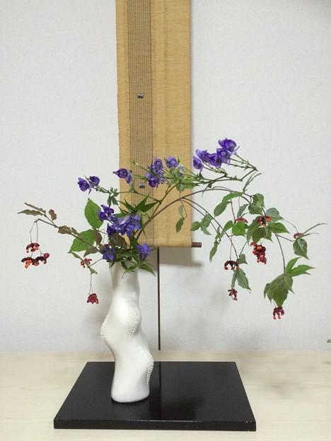 I kumi Iwamoto's Vase
