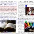 Photos: 第104回モノコン作品紹介席(1/2)