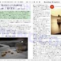 写真: 第107回モノコン作品紹介席(1/2)