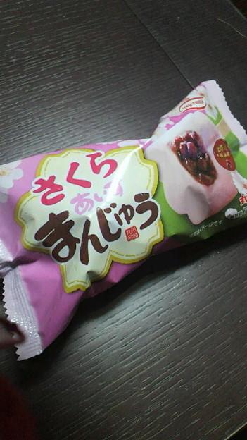 新しい、さくらあいすまんじゅうおいしーいっ!!(≧ω≦)今度まとめ買い...