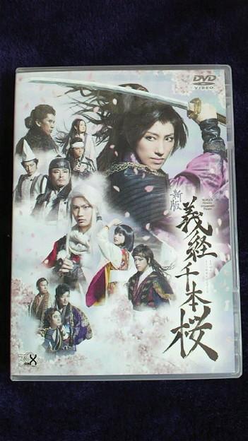 今日昼に起きたら、『新版・義経千本桜』届いてたー!!!!!!しかし、DVDの...