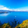 瞰湖台 絶景