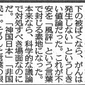 Photos: 福島原発事故・自主避難した母子の五年間_デスクメモ