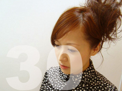 30_otakemisako