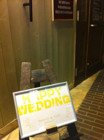 結婚式2次会 2010.12.12