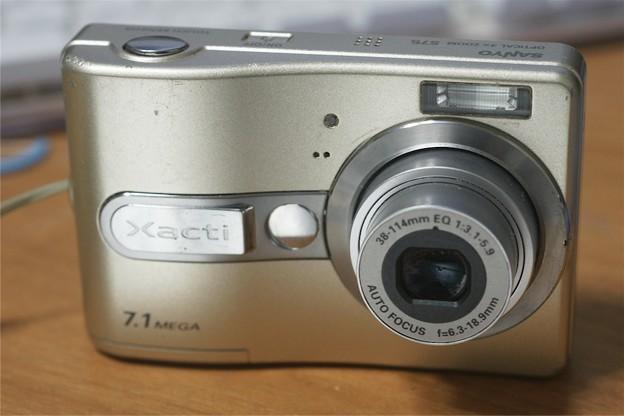 Photos: SANYO DSC-S75