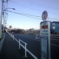 Photos: 東豊田一丁目 バス停