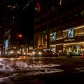 Photos: ニューヨークの冬の風物詩