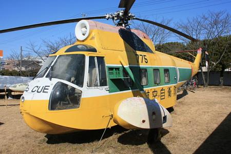S-62 救難ヘリコプター 53-4775 IMG_9915