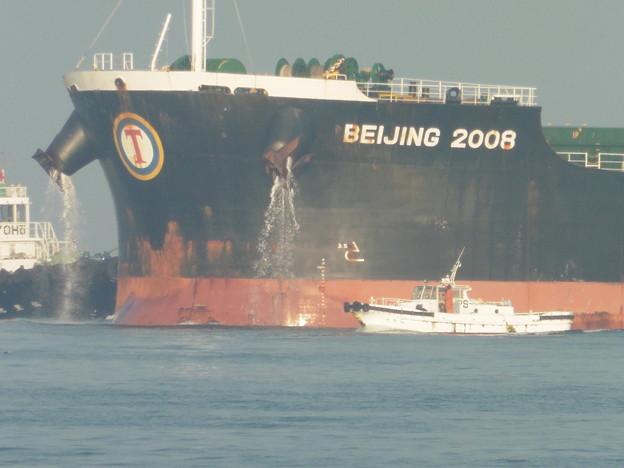 貨物船 Beijing 2008  2