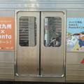 JR九州×PONTA 811系P106  2