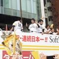 Photos: ソフトバンク優勝パレード  14