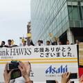Photos: ソフトバンク優勝パレード  15