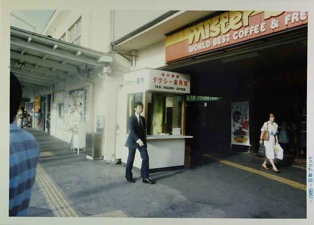 このときミスタードーナツが駅前に進出していた