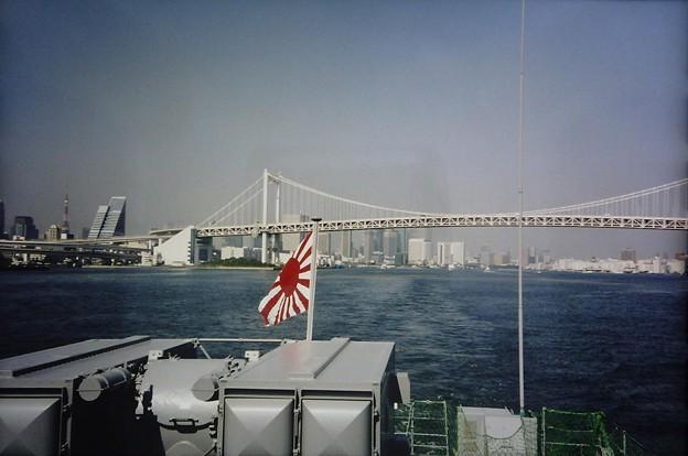 海自 創設50周年国際観艦式 2002(1)