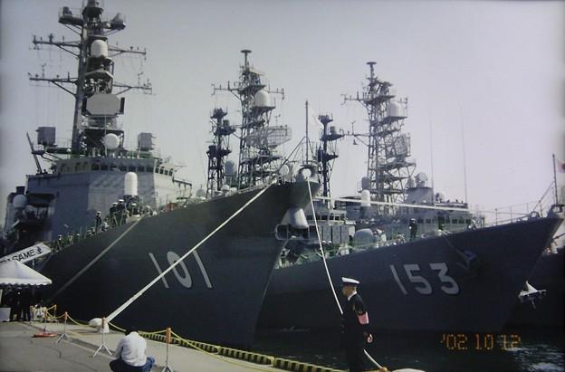 海自 創設50周年国際観艦式 2002(4)