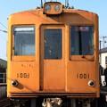 Photos: **レ 銚子電鉄デハ1000形デハ1001