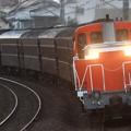 Photos: 回9331レ DE10 1751+旧型客車 6両