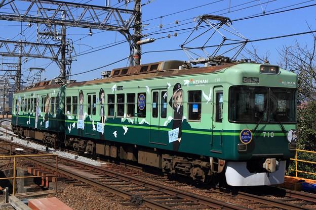 1160レ 京阪700形709F 2両