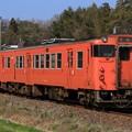 868D キハ47-***+キハ47-3501