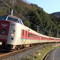 Photos: 1006M 381系米トウ 6両