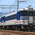 回2722D キハ40-2023+キハ40-2020