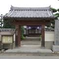Photos: 開善寺