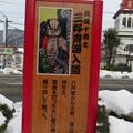 写真: 三好青海入道