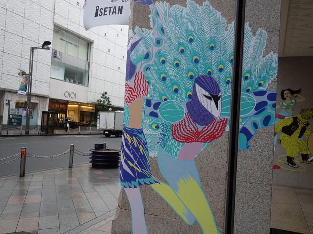 新宿伊勢丹 (新宿区新宿)