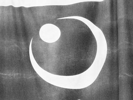 月に星, 御成通の旗の家紋 (神奈川県鎌倉市御成町)