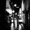 Photos: 野毛町 (横浜市中区野毛町)