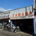 Photos: 東山田駅周辺 (横浜市都筑区東山田町)