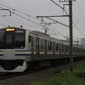 Photos: _MG_7625 E217系Y-1編成