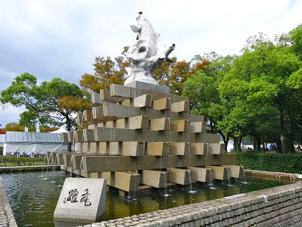 鯉 飛躍 北村西望 広島市中区基町 広島市中央公園