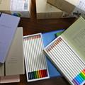 Photos: 色辞典 IROJITEN 90 colorpencils トンボ鉛筆 Tombow