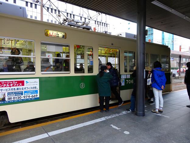 広島電鉄 広島駅 700形車両 広島市南区松原町